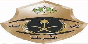 شرطة الرياض تلقي القبض على مواطن ومقيم يروجان لبيع العملات والأوراق النقدية المزيفة