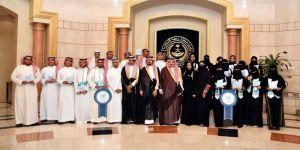 الأمير مشعل بن ماجد يُكرم موهوبي وموهوبات جامعة جدة