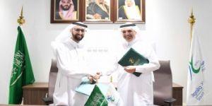 المملكة ترأس مجموعتين في البرنامج الدولي لمنظمي الأدوية
