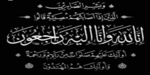 شقيق الدكتور عمر الجاسر إلى رحمه الله