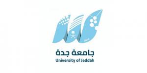 جامعة جدة تعلن وظائف أكاديمية لحملة الدكتوراه للجنسين الأحد المقبل