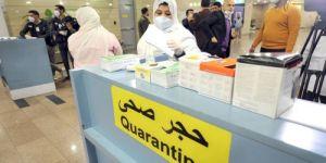 الصحة المصرية تعلن اكتشاف 12 حالة حاملة لفيروس كورونا