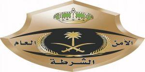 شرطة المنطقة الشرقية تقبض على وافدين قاموا بارتكاب عددٍ من جرائم السرقة والنشل