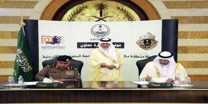 الأمير خالد الفيصل يشهد توقيع مذكرة تعاون بين شرطة المنطقة والجامعة السعودية الإلكترونية