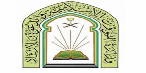 تكليف الدكتور محمد بن سعيد متحدثاً رسمياً للشؤون الإسلامية