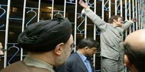 الأمم المتحدة تدعو إيران لإطلاق سراح كل السجناء مع تفشي فيروس كورونا