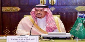 أمير منطقة الرياض يقدم واجب العزاء في وفاة صاحب السمو الأمير عبدالعزيز بن عبدالله بن فيصل