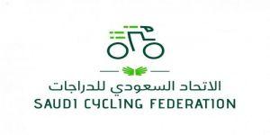 مجلس إدارة الاتحاد السعودي للدراجات يعقد اجتماعه الأول لعام 2020 عبر الاتصال المرئي