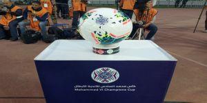 كأس محمد السادس للأندية الأبطال: بداية قوية .. وترقب لاستئناف المباريات