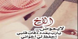 زهراء مكة يطلق مبادرة وخيرهما الذي يبدأ  بالسلام