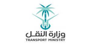 بعد قرار منع التجول 24 ساعة في عدد من المدن .. النقل تؤكد استمرار الأنشطة المستثناة