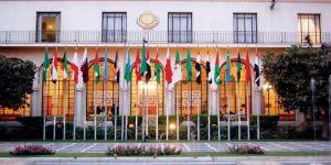 الجامعة العربية تُرحب بمبادرة مملكة البحرين إعلان الخامس من أبريل يوماً عالمياً للضمير