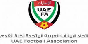 إتحاد القدم الإماراتي يمدد إيقاف أنشطته حتى إشعار آخر