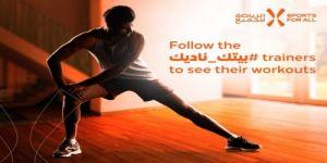 3.8 ملايين شخص تفاعلوا مع حملة الاتحاد السعودي للرياضة للجميع بيتك ناديك