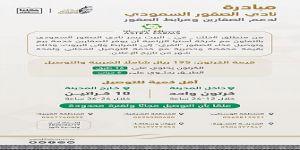 نادي الصقور يعلن دعمه للصقارين ومرابط الصقور في المملكة
