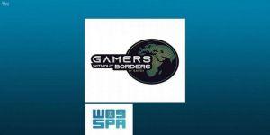 إنطلاق بطولة لاعبون بلا حدود – من السعودية الإلكترونية والمشاركون يتخطون حاجز الـ 4000