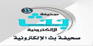 رياضة الجوف تطلق بطولة المنطقة الرمضانية الإلكترونية