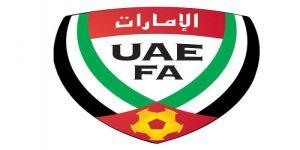 أغسطس المقبل موعداً مبدئياً لعودة الدوري الاماراتي لكرة القدم