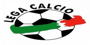 الدوري الإيطالي يخضع لقرار الحكومة في حال إلغاء المسابقات الرياضية
