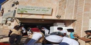 مركز مسفلة مكة يواصل توزيع عطاءاته الخيرية على الأسر المحتاجة