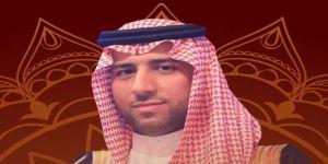 برعاية الأمير فيصل بن سلطان .. ديوانية ال حسين تدشن المخيم الكشفي الالكتروني الوطني الاول