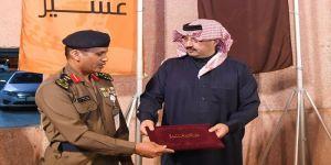 الأمير تركي بن طلال يُكرِّم مدير الدفاع المدني ومدير المتابعة