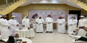 إطلاق مبادرة منا وفينا لدعم 5 الاف حارس أمن في مكة