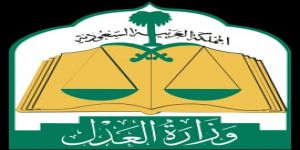 وزارة العدل تربط تذكرة المستفيد بمركز التواصل الموحد بالدائرة المختصة