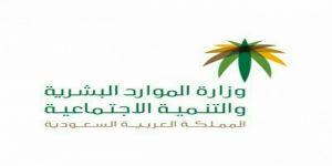 إجتماع طارىء لإنقاذ مركز كلى من الإغلاق برئاسة مركز تنمية مكة