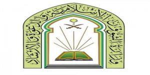 الإسلامية تصدر تعميماً للمؤذنين بترديد التكبيرات بالمساجد عبر مكبرات الصوت دون إقامة الصلاة