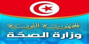 إرتفاع إصابات فيروس كورونا في تونس إلى 1051 إصابة
