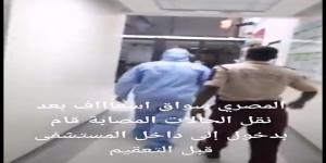 وافد ينقل مصابين بفيروس كورونا ويحاول الدخول لطوارئ المستشفى عنوة