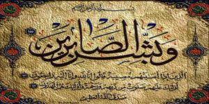 الشيخ شعبان الريثي يعزي قبيلة آل جربان بالريث في وفاة الشيخ محمد النجادي