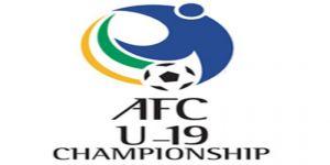 في كولالمبور سحب قرعة بطولتي آسيا تحت 19 و 16 عاماً لكرة القدم غداً