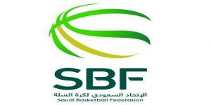 ترشيح ثلاث سيدات منسقات للاتحاد السعودي لكرة السلة