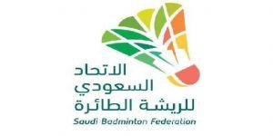 الاتحاد السعودي يُطلق البرنامج التدريبي العملية التدريبية للعبة