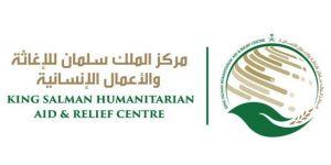 مركز الملك سلمان للإغاثة يسلم 100 طن من التمور لجمهورية تشاد
