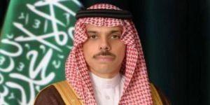 المملكة تؤكد أن الحل السياسي للأزمة في سوريا هو الحل الوحيد وفقاً لقرار مجلس الأمن رقم 2254 ومسار جنيف 1
