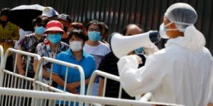 243 إصابة جديدة بفيروس كورونا في المغرب