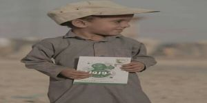 مركز الملك سلمان للإغاثة يقوم بمبادرة مجتمعية لتوعية الأطفال بفيروس كورونا في اليمن