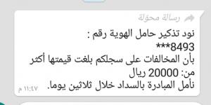 #عاجل تحذيرات مرورية تجهض جهود وزارة الصحة وتغرق الشوارع بالكدادين