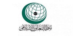 التعاون الإسلامي تدين إطلاق ميليشا الحوثي الإرهابية طائرات مفخخة باتجاه المملكة