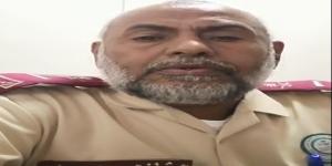 #عاجل حراس أمن مستشفى حكومي في مكة يعيشون على تبرعات الوافدين