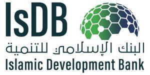 الإسلامي للتنمية يعقد ندوة التحديات التي تواجه القطاع الخاص جراء كورونا بمشاركة محلية وإقليمية ودولية