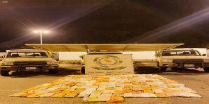 ضبط 224 كيلو من الحشيش بمحافظة الدائر مخبأة بمركبة أعلاف