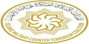 التحالف الإسلامي العسكري لمحاربة الإرهاب يقيم ندوة الممارسات والتجارب العالمية بشأن دعم ضحايا الإرهاب