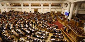 بمشاركة رئيس مجلس الشورى .. المؤتمر الخامس لرؤساء البرلمانات يختتم أعماله عن بعد بإعلان فيينا