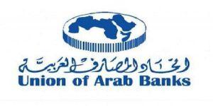 إتحاد المصارف العربية ينظم مؤتمراً حول دعم البنوك المركزية لأسواق رأس المال في ظل جائحة كورونا