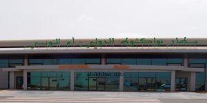 موريتانيا تقرر تمديد إغلاق مطار نواكشوط إلى نهاية أغسطس