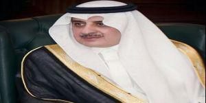 أمير منطقة تبوك يواسي أسرة محمد الصبحي